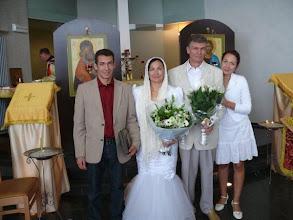 Photo: Игорь и Галина со своми детьми - Igor en Galina met hun kinderen