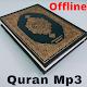 Al Quran MP3 (Full Offline) Download for PC Windows 10/8/7