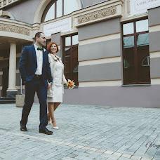 Wedding photographer Elena Ostapenko (OstapenkoEA). Photo of 17.10.2016