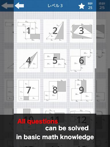 Area Quiz 1.0 Windows u7528 7