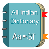 Indian Language Dictionary