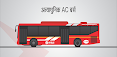 Bhopal BRTS app (apk) free download for Android/PC/Windows screenshot
