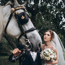 Wedding photographer Stas Khara (staskhara). Photo of 22.01.2018