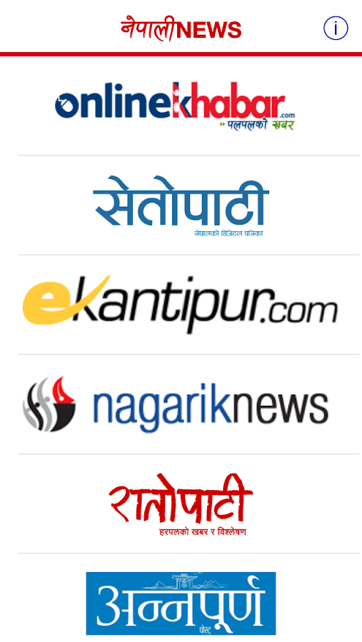 Nepali News Pro- screenshot
