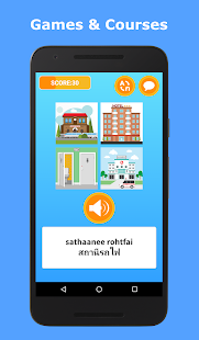 Learn Thai Language: Listen, Speak, Read- screenshot thumbnail
