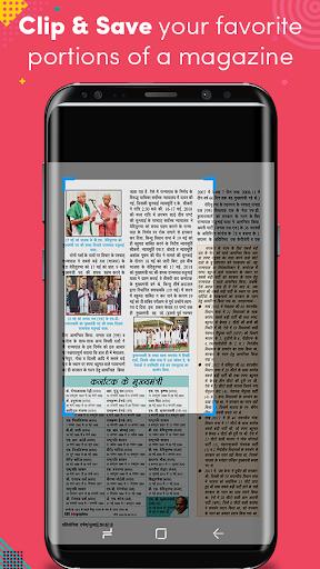 Pratiyogita Darpan Hindi 7.7 screenshots 2