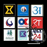 Nepali Samachar : नेपाली समाचार