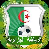 أخبار المنتخب والدوري الجزائري