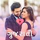 Gujarati Video Status For WhatsApps Download on Windows