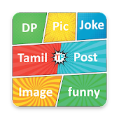 Tamil Post : Tamil Funny Meme, Jokes, Dp & Images