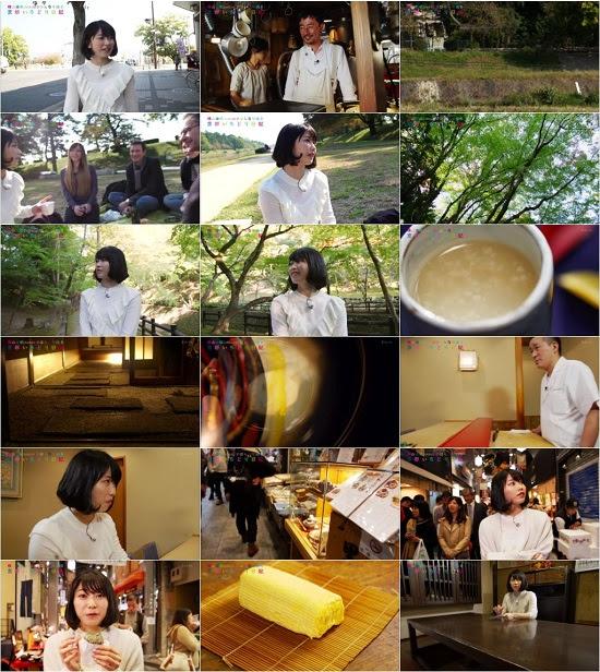 (TV-Variety)(720p) 横山由依 – がはんなり巡る 京都いろどり日記 ep41 161123