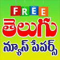 AP & TS Telugu News Papers App icon