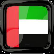 Radio Online United Arab Emirates