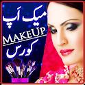 Makeup Beautician Course Urdu icon