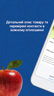 PROD - buy and sell fruits and vegetables - náhled