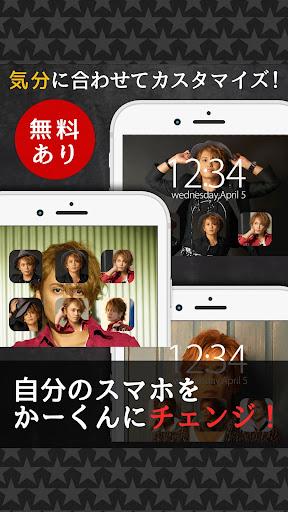 無料娱乐Appの諸星和己きせかえ【アイコン着せ替え・壁紙】|記事Game
