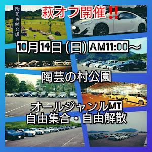 86 ZN6 H 24GT のカスタム事例画像 KATSUKUN  (ハチレンジャー♂)さんの2018年10月14日20:02の投稿