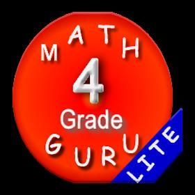 Четвертого класса математики