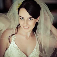 Wedding photographer Anna Perceva (AnutaV). Photo of 30.07.2015