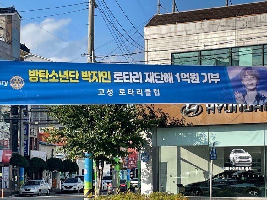 jimin banner