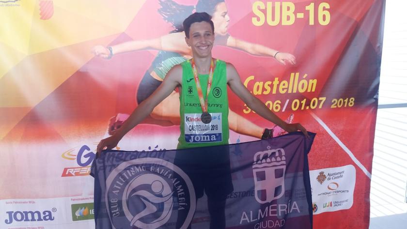 Juan Carlos Castillo subcampeón de España en 100 metros lisos