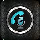 Gravador automático de chamadas Pro: HD 2017 icon