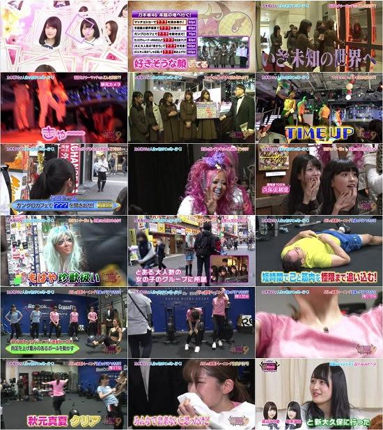 (TV-Variety)(720p) 乃木坂46 – NOGIBINGO!9 ep07 171127