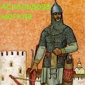 Аскольдова могила icon
