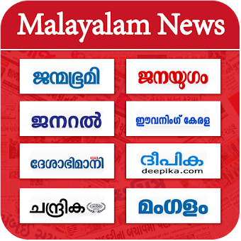 Download Top 49 E-Vartha Malayalam Games & APPS on GAM8 com