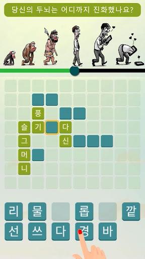 워드퍼즐 - 단어 게임! 재미있는 단어 퍼즐 2.402 screenshots 1