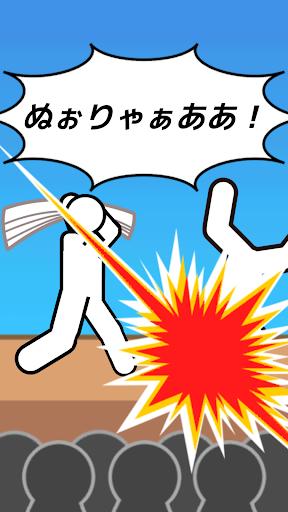 Tsukkomi Rocket 1.0.0 Windows u7528 4