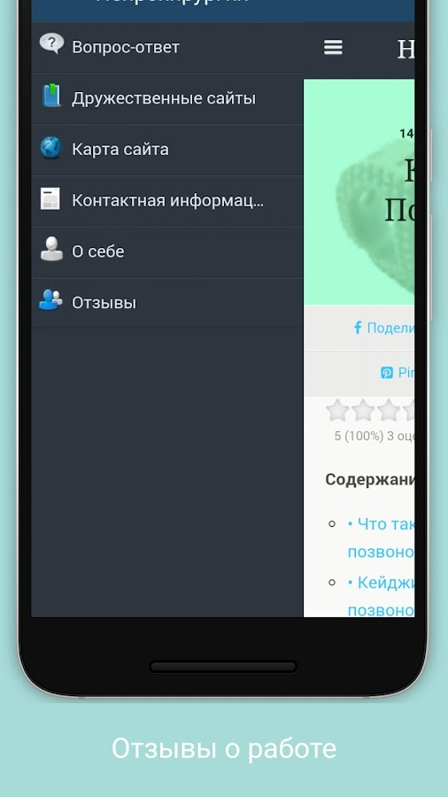 Нейрохирургия- screenshot