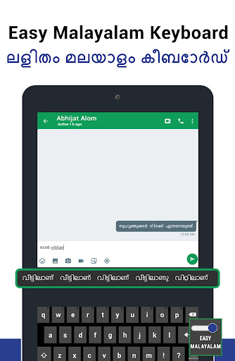 Malayalam writing app