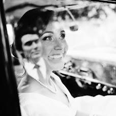 Wedding photographer Eva Moiseeva (Mouseeva). Photo of 14.10.2015