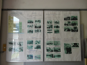 写真: 島根大学の歴史