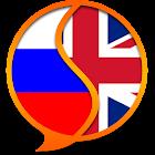 Russian English Dictionary + icon