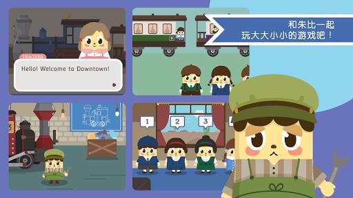 玩免費教育APP|下載朱比火车站 app不用錢|硬是要APP