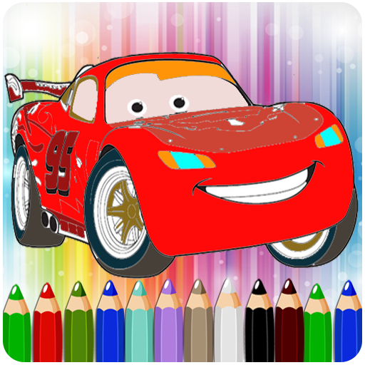 How To Draw Mcqueen Cars