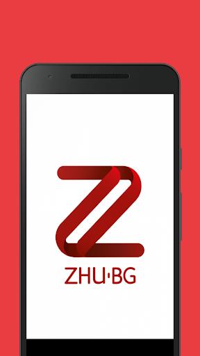 zhu.bg screenshot 1