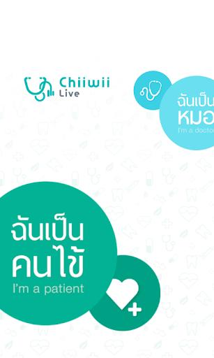 Chiiwii Live 1.0.12 screenshots 2