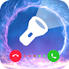 LED Flashlight-Call Screen - Androidアプリ