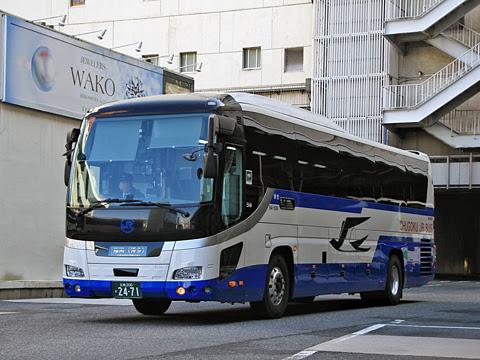 中国 JRバス「広福ライナー」 2471_01