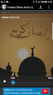 Hamad Sinan Audio Quran - náhled