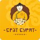 Download Брат Бурят For PC Windows and Mac