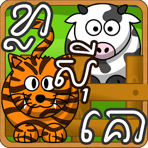 KhlaSiKo (Tigers And Cows) for PC and MAC