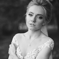 Wedding photographer Yuliya Nagulkina (nagulkinaiuliia). Photo of 05.11.2016