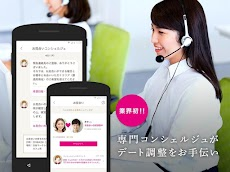ゼクシィ縁結び - リクルートの 恋活・婚活 マッチングアプリのおすすめ画像3