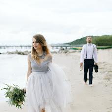 Wedding photographer Elena Matyash (ElMatiash). Photo of 26.08.2016