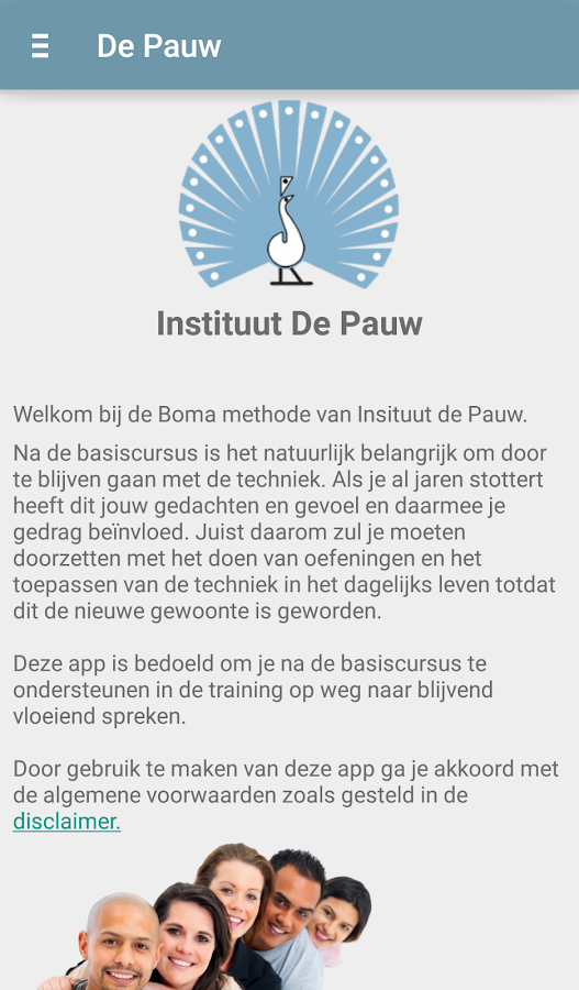 De Pauw- screenshot