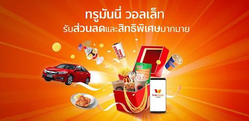 TrueMoney Wallet - Apps on Google Play